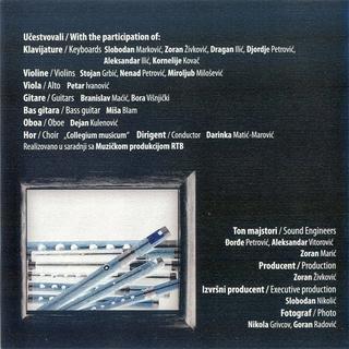 Bora Dugic - Diskografija  R-575912