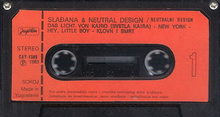 Sladjana (Aleksandra) Milosevic - Diskografija  R-685411