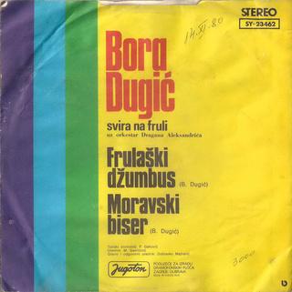 Bora Dugic - Diskografija  R-686011