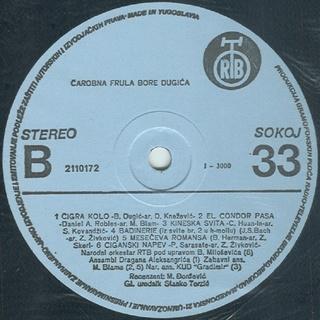 Bora Dugic - Diskografija  R-687910