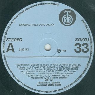 Bora Dugic - Diskografija  R-687912