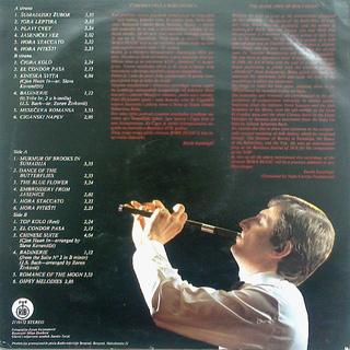 Bora Dugic - Diskografija  R-687913