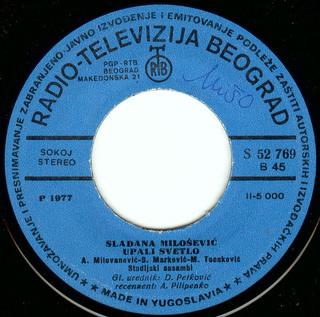 Sladjana (Aleksandra) Milosevic - Diskografija  R-764113