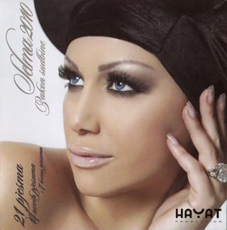 Selma Bajrami - Diskografija 2 R-799812