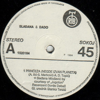 Sladjana (Aleksandra) Milosevic - Diskografija  R-802111