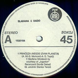 Sladjana (Aleksandra) Milosevic - Diskografija  R-910012