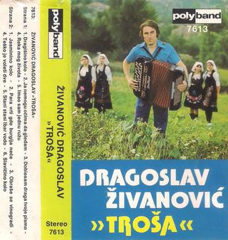 Dragoslav Živanović Troša - Diskografija R-960110