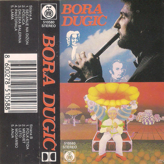 Bora Dugic - Diskografija  R-980911