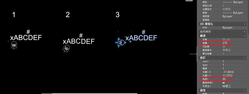 [討論] 請問如何用VBA更改動態圖塊裡的自訂參數 Izia10