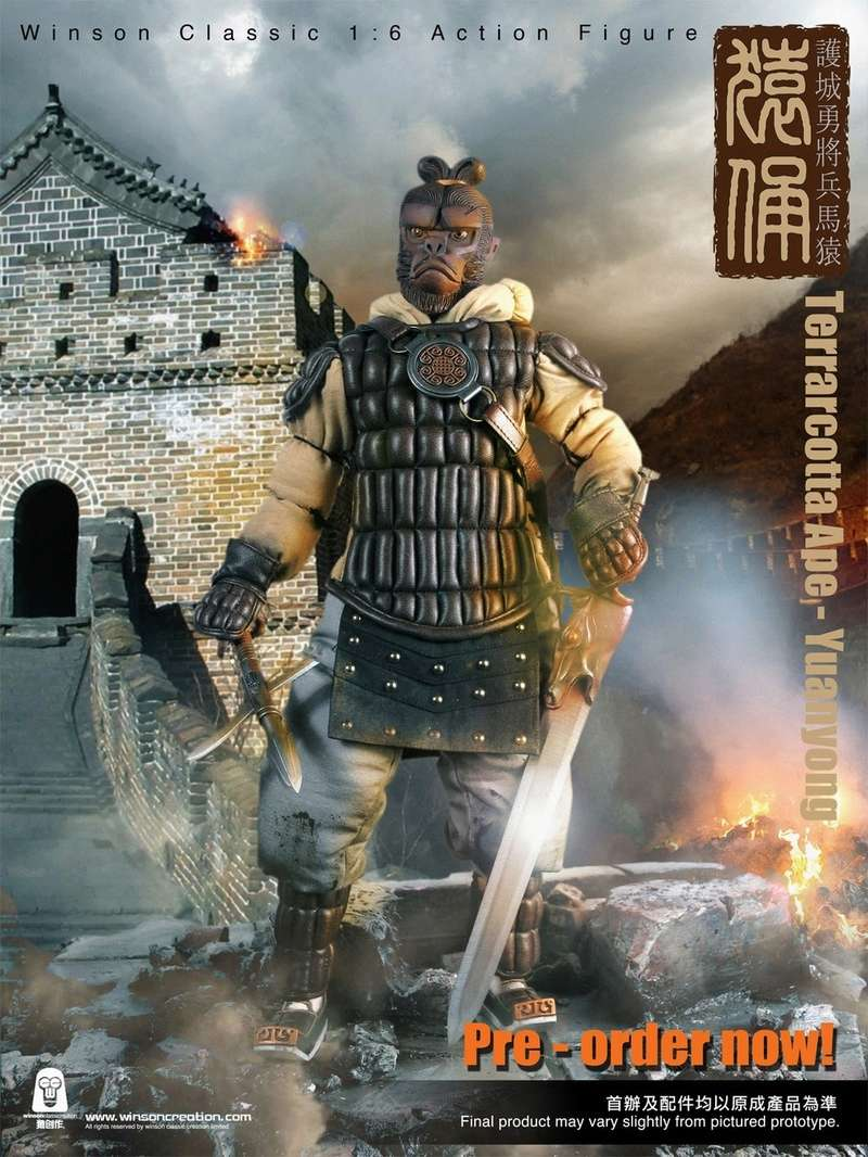 NEW PRODUCT: 猿 猿 新品 :: 1/6 Guardian of the City - Terracotta Warriors and Horses 猿俑 Action Figures 16212410