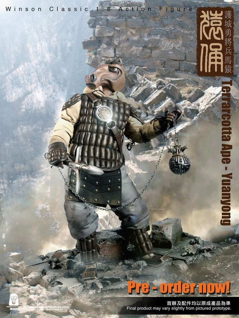 NEW PRODUCT: 猿 猿 新品 :: 1/6 Guardian of the City - Terracotta Warriors and Horses 猿俑 Action Figures 16212810