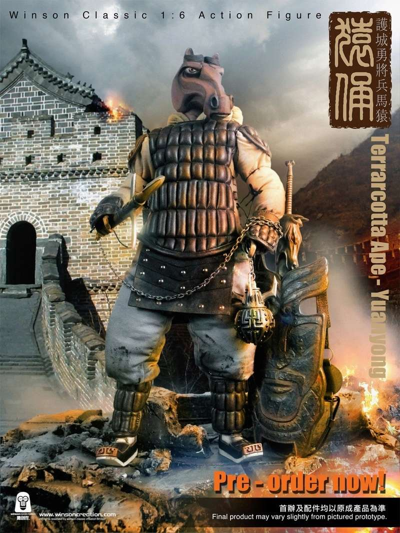 NEW PRODUCT: 猿 猿 新品 :: 1/6 Guardian of the City - Terracotta Warriors and Horses 猿俑 Action Figures 16212910