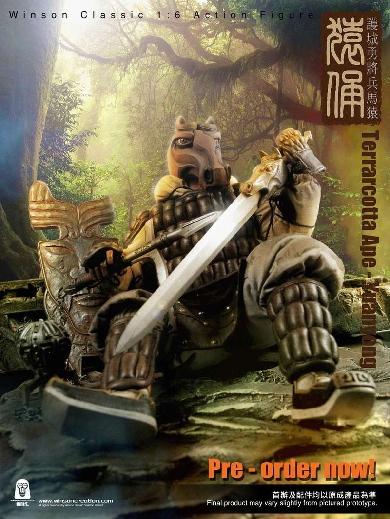 NEW PRODUCT: 猿 猿 新品 :: 1/6 Guardian of the City - Terracotta Warriors and Horses 猿俑 Action Figures 16213010