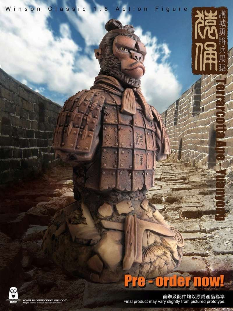NEW PRODUCT: 猿 猿 新品 :: 1/6 Guardian of the City - Terracotta Warriors and Horses 猿俑 Action Figures 16213110