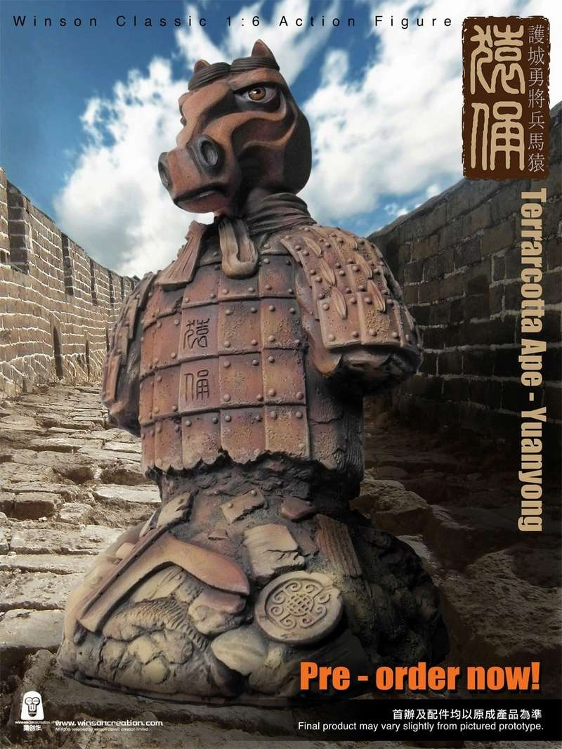 NEW PRODUCT: 猿 猿 新品 :: 1/6 Guardian of the City - Terracotta Warriors and Horses 猿俑 Action Figures 16213210