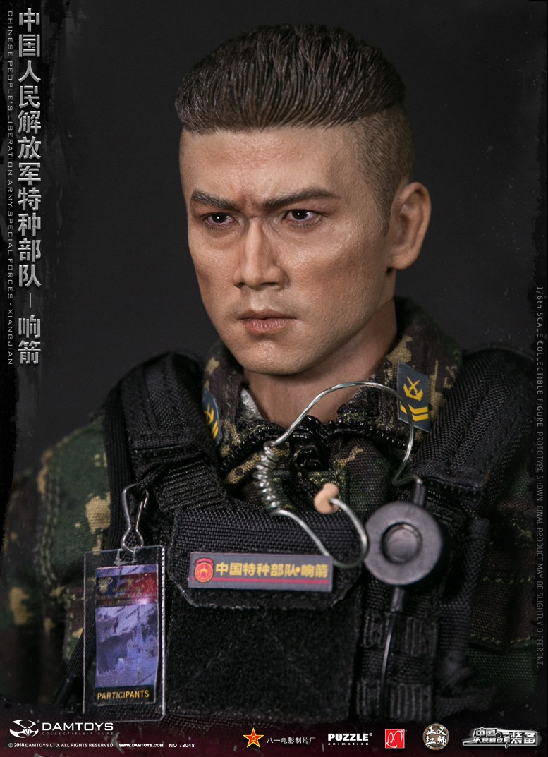 "Army - NEW PRODUCT: DAMTOYS New Products: 1/6 Special Forces of the People's Liberation Army of China - ""Singing Arrows"" Moving Figures (78048#) 17094010"