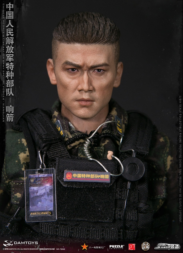 "Army - NEW PRODUCT: DAMTOYS New Products: 1/6 Special Forces of the People's Liberation Army of China - ""Singing Arrows"" Moving Figures (78048#) 17094011"