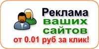 WMRok.com(букс) Pnoran10