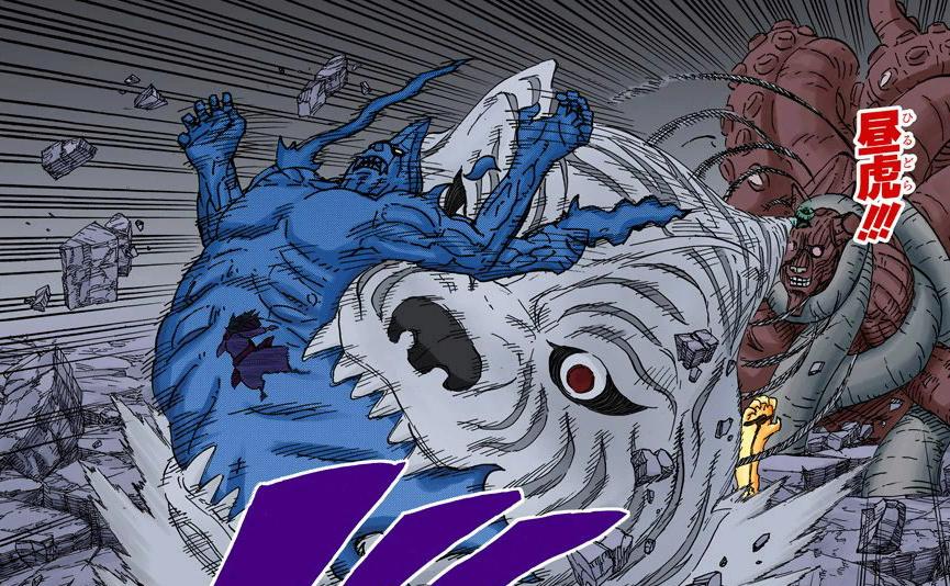 Jiraiya vs Gai - Página 2 021-0210