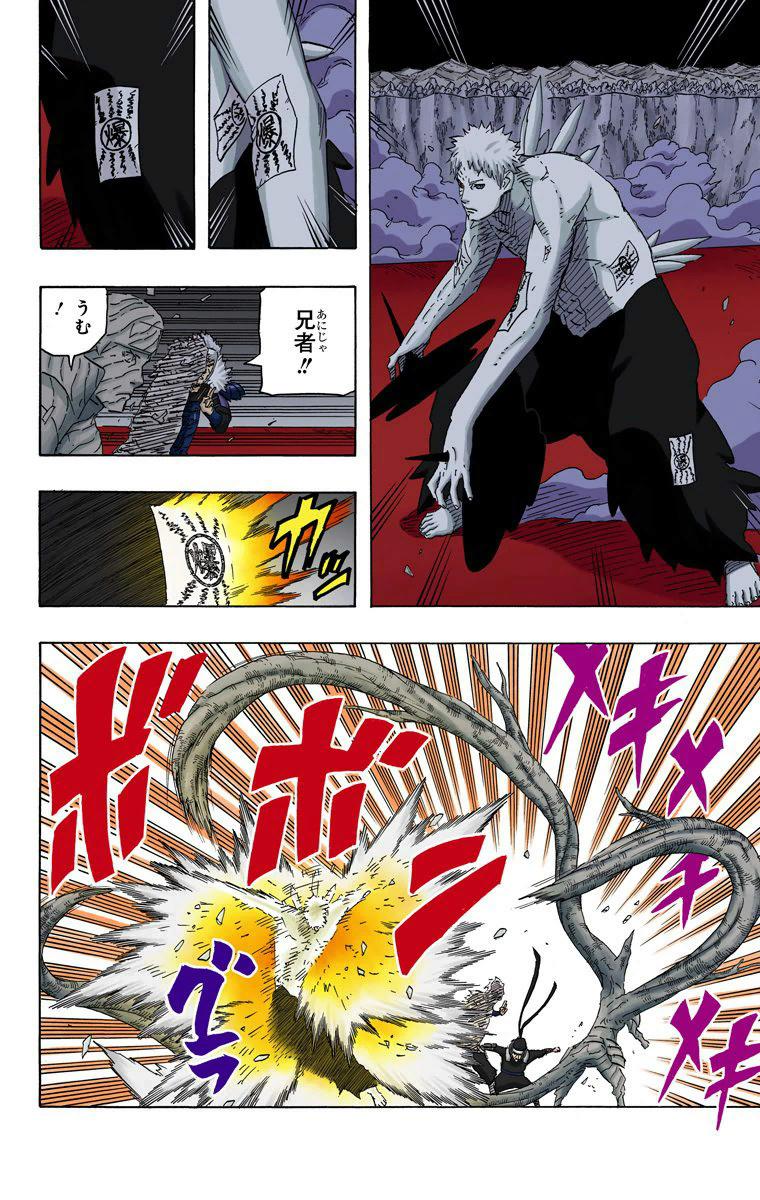Sandaime Raikage x Tobirama  - Página 2 02511