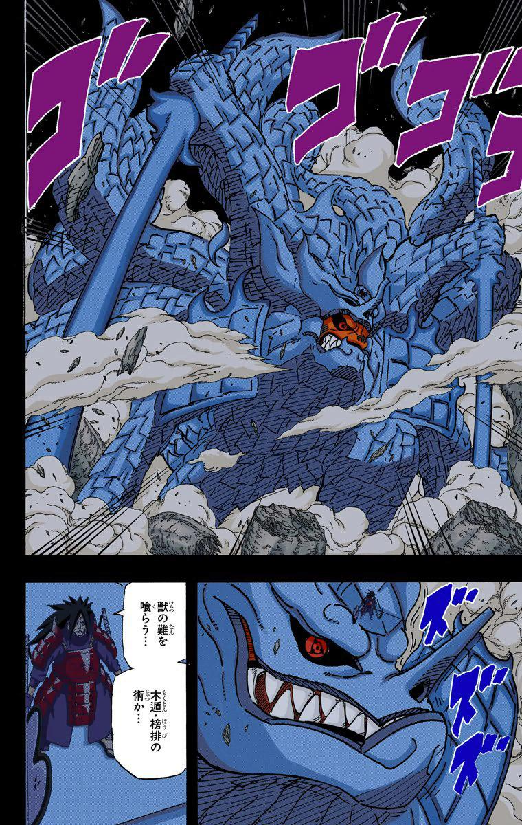 Sandaime Raikage x Tobirama  - Página 2 06114