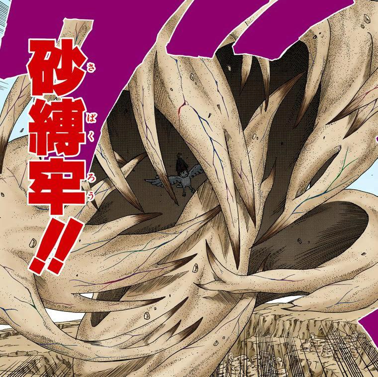 Rasa vs Sasuke MS - Página 2 08410
