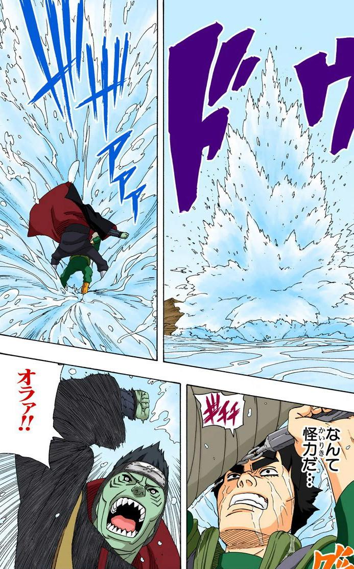 Hashirama pode fazer isso? usando força fisica? - Página 2 09310