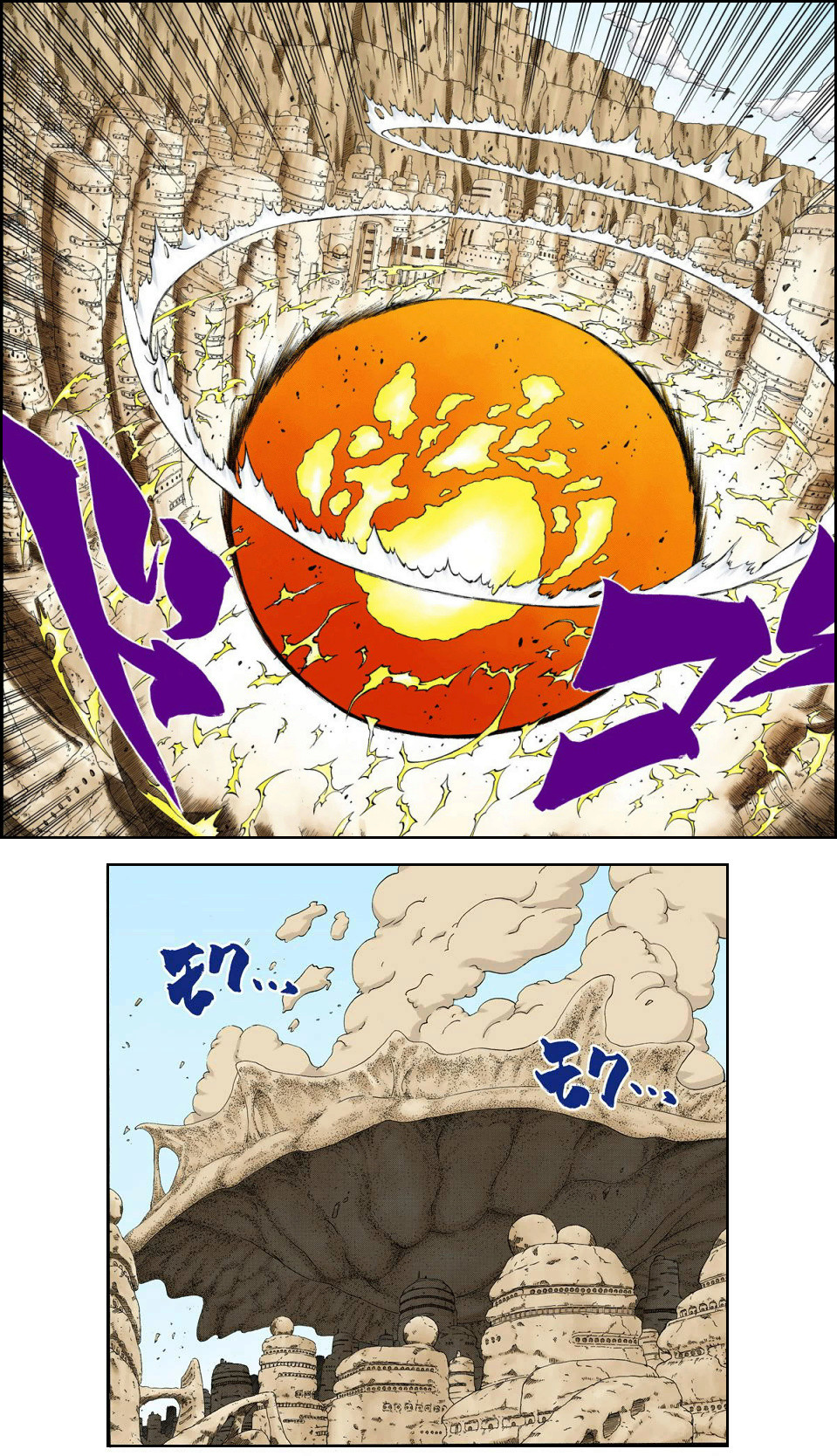 Gaara (Início do Shippuden) vs. Sasuke (Hebi) 099-1010