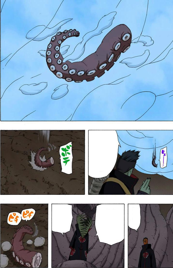 Kisame vs Hiruzen - Página 3 12511