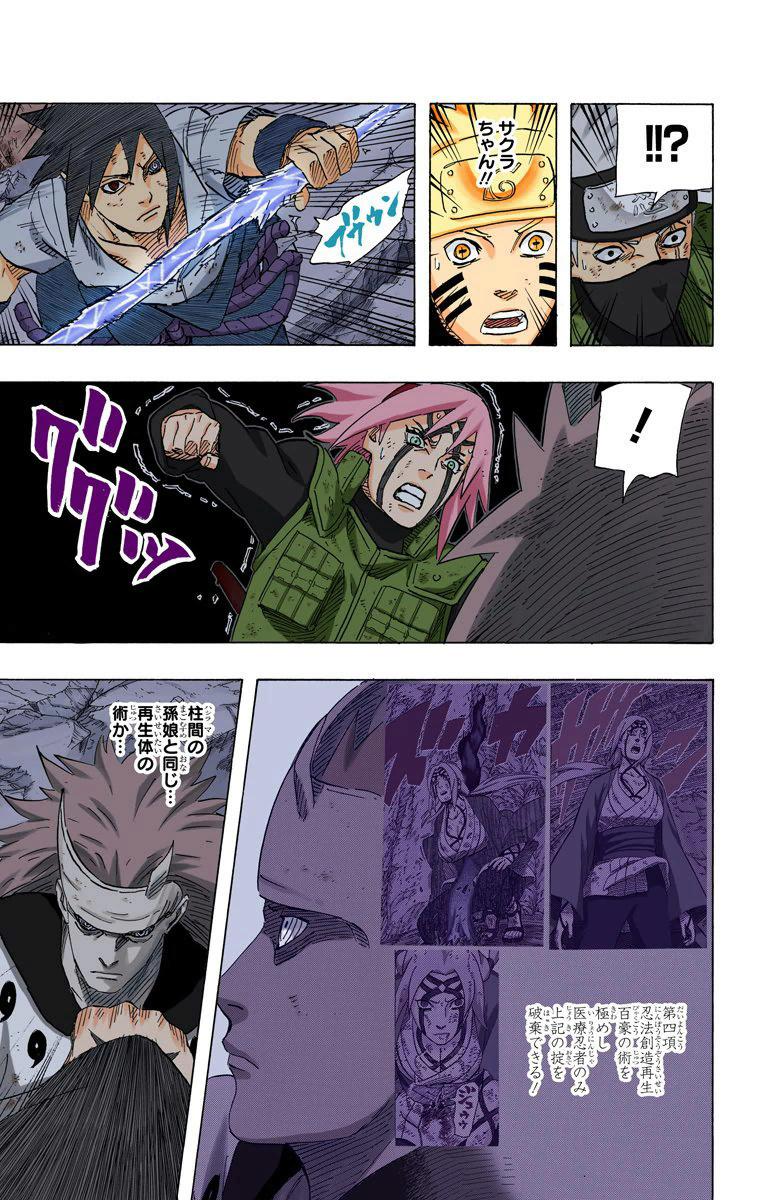 Hinata e Sakura vs Tsunade. - Página 5 14010
