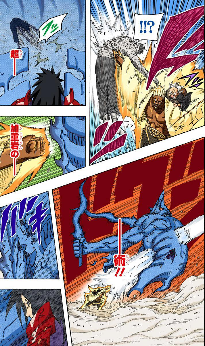 Asuma vs Tsunade  - Página 2 14810
