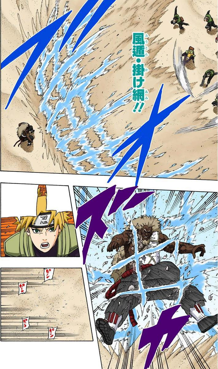 Itachi VS Kunoichis. - Página 5 15110