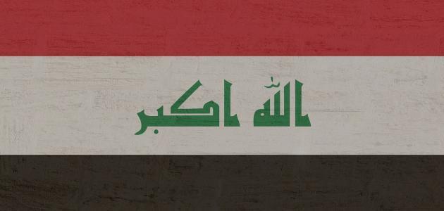 لمحات من تاريخ دولة العراق الحديث D984d910