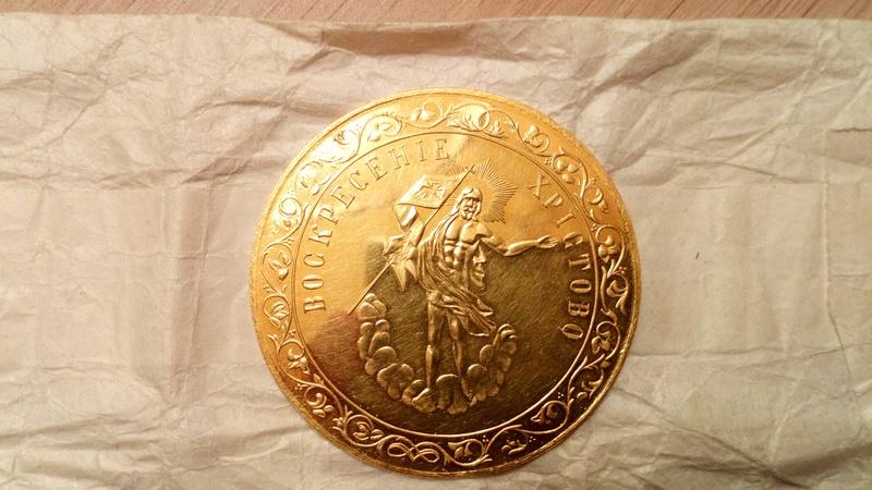 Photographier ses monnaies - photo - image Dsc_0110