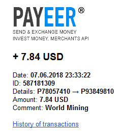[Risco - Provado] World Mining - Mineradora de criptomoedas certificada em Inglaterra que aluga contratos para mineração Paga11