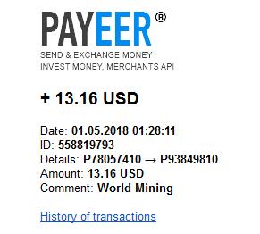 [Risco - Provado] World Mining - Mineradora de criptomoedas certificada em Inglaterra que aluga contratos para mineração Pagame10