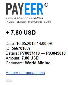 [Risco - Provado] World Mining - Mineradora de criptomoedas certificada em Inglaterra que aluga contratos para mineração Pagame12