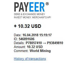 [Risco - Provado] World Mining - Mineradora de criptomoedas certificada em Inglaterra que aluga contratos para mineração Prova410