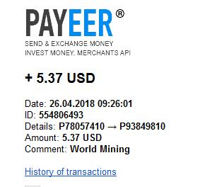 [Risco - Provado] World Mining - Mineradora de criptomoedas certificada em Inglaterra que aluga contratos para mineração Prova610