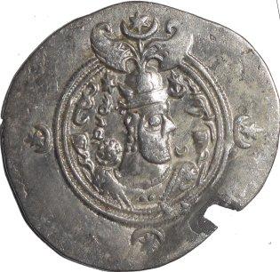Dracma de Cosroes II. Año 4 ceca YZ 39710