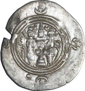Dracma de Cosroes II. Año 4 ceca YZ 397a10