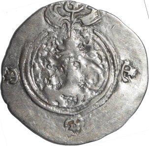 Dracma de Cosroes II. Año 8 ceca ¿AY? 39811