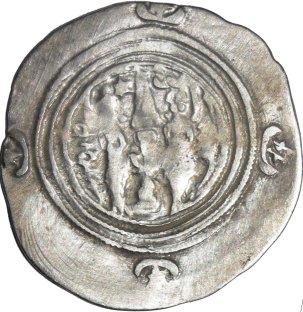 Dracma de Cosroes II. 398a10
