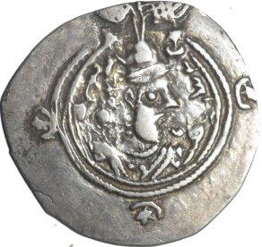 Dracma de Cosroes II. 39910