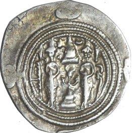 Dracma de Cosroes II. 399a10