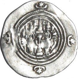 Cosroes II 400a10