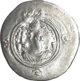 Dracma de Cosroes II. Año 2 ceca GD 40110