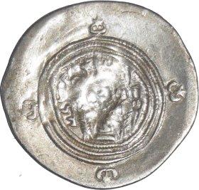 Dracma de Cosroes II. Año 2 ceca GD 401a10