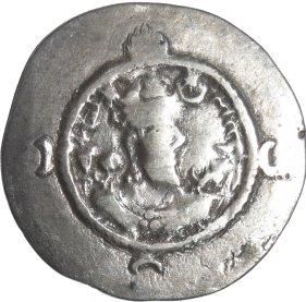 Dracma de Cosroes I. 40310