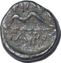 AE12 de Parion. Philetairos (Misia) 408a10